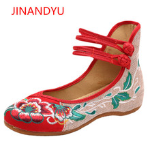 2018 Old Beijing Flower Embroidered Women Shoes Mary Jane Flat Heel Denim Chinese Style Casual Cloth Shoes Woman Plus Size 34-41 lily embroidery women loafers shoes chinese style old peking mary janes button strap casual flats plus 41 dance cloth shoes