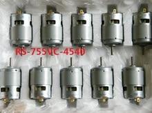 Industria motore RC755HS-4539-85CVF Motore