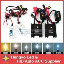 цена на 1Set H7 Xenon HID Kit H4 H1 H11 H8 9005 HB3 9006 HB4 881 D2S xenon hid ballast For Car Light Headlight white blue purple yellow