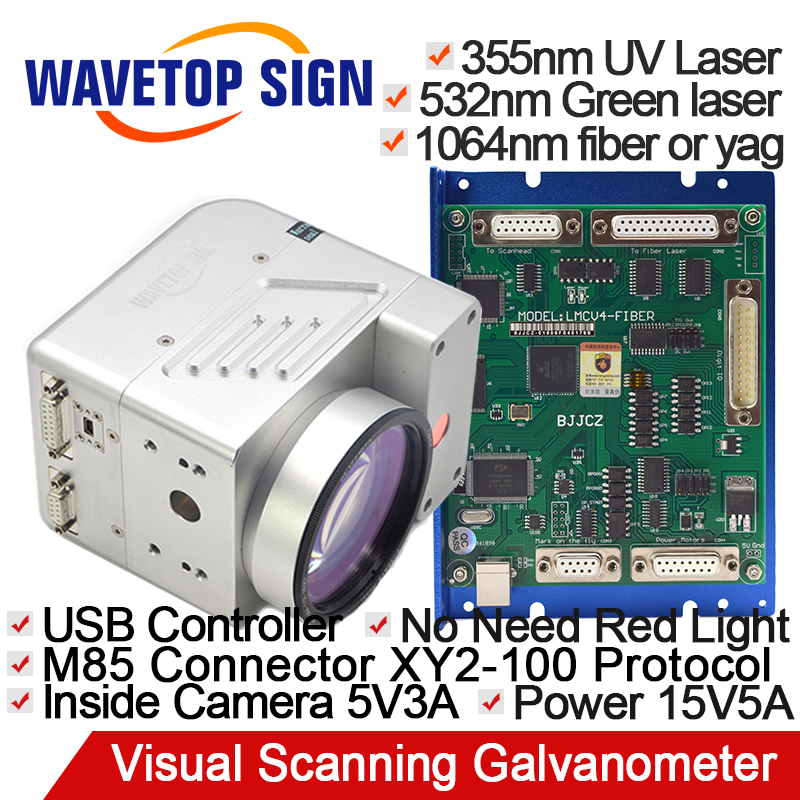 цены cyclops galvanometer + camera +software dongle +usb laser marking card digital signal XY2-100protol laser spot less 10mm