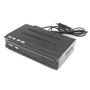 Image 4 - Vmade DVB S2 hd receptor caixa de tv digital dvb s2 m5 receptor de tv por satélite h.264 mpeg4 suporte iptv youtube cccam bissvu decodificador de tv