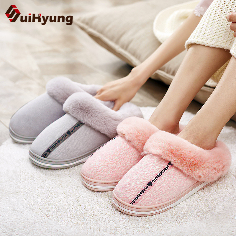 Suihyung New Winter Women Men Indoor Slippers Warm Suede Plush Cotton Shoes Flat Slip-On Ladies Furry Home Slippers Plush Shoes suihyung new funny animal prints flock home slippers women winter warm indoor floor shoes flat cotton shoes short plush slip on