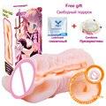 YEAIN Секс-игрушки для мужчин Карман киска реального влагалище Мужской мастурбатор Stroker чашки мягкого силикона Искусственная вагина для взрослых продукты секса
