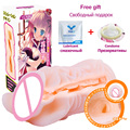 Yeain brinquedos sexuais para homens bolso stroker buceta verdadeira vagina masturbador masculino copa suave silicone vagina artificial produtos adultos do sexo