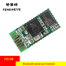 Panel without bottom plate HC-06 Bluetooth serial port module connection 51 single chip CSR  HC-07