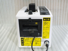 Dispensador de cinta automático, dispensador de la cinta eléctrica, máquina automática de corte de cinta, cortador automático máquinas expendedoras