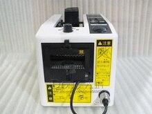 Автоматический распределитель ленты, электрический лента диспенсер, автоматическая лента cutter машины, автоматический резак дозирования машины