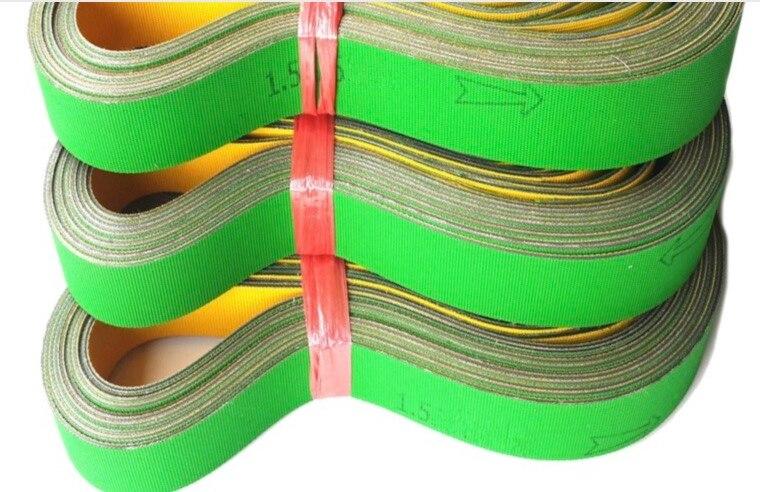 1PCS 2*50*1450mm Woodworking planer belt router High speed nylon sheet baseband1PCS 2*50*1450mm Woodworking planer belt router High speed nylon sheet baseband