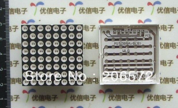 3.7MM / 3.75MM 8*8 red Common Anode dot matrix / wire matrix 38*38MM 16PIN