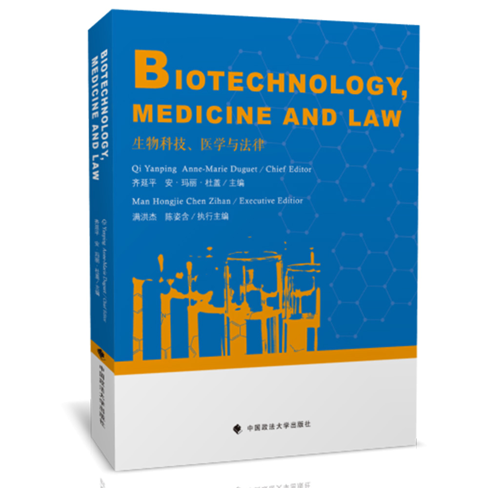 Biotechnology, Medicineand Law Keep On Lifelong Learning As Long As You Live Knowledge Is Priceless And No Border-179