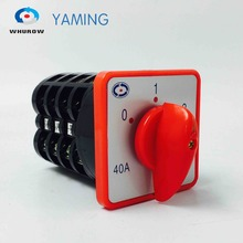 Macufacturer manual motor switch 4 pole 3 position rotary switch 7.5kw 40A changeover cam switch HZ5-40/7.5 M08