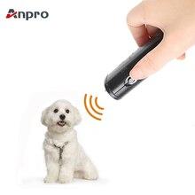 Anpro 3 в 1 собака устройство против лая Ультразвуковой Отпугиватель собак Стоп контроль коры учебные принадлежности с светодиодный фонарик