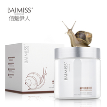 BAIMISS Snail Serum Face Mask Repair Skin Acne Treatment Mask Black Head Remover Skin Care Whitening Facial Mask Face Care 120g