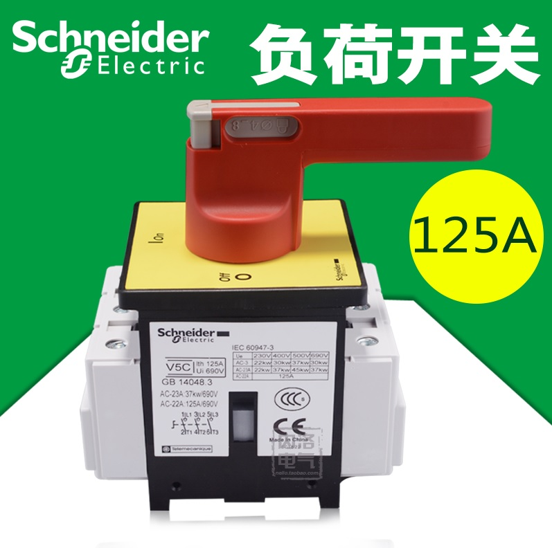 Schneider Electric TeSys Vario Emergency Stop Switch Disconnector 125A schneider electrics contactor tesys d lc1d09m7c rated 9a