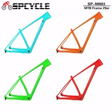 Spcycle New Color Carbon MTB Frames,29er Full Carbon Mountain Bicycle Frames, 650B/27.5er MTB Carbon Frames Thru Axle 142x12mm