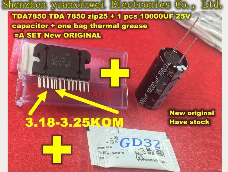Amplificatore auto modulo TDA7850 TDA 7850 zip25 + 1 pz 10000 uf 25 v condensatore + un sacchetto di grasso termico = UN SET Nuovo ORIGINALE
