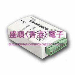 CAN Bus анализатор CANOpenJ1939 USBCAN-2A USB к CAN Dual path совместимый ZLG