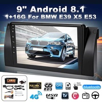 9 дюймов, автомобильный, мультимедийный плеер Android 8,1 автомобиля тире видео GPS стерео радио Wi Fi, 16G 1024x600 для BMW E38 E39 E53 X5
