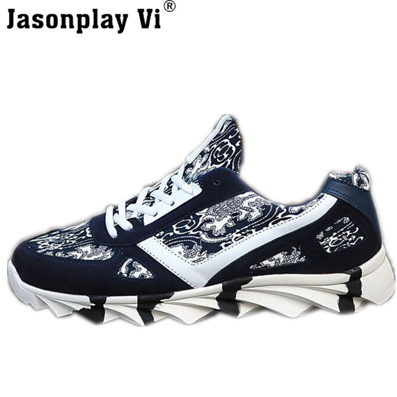Jasonplay Vi & 2016 New Brand Men Shoes Fashion Breathable Zapatos flat Shoes Men trainers fitness casual Shoes men tenis WZ305 jasonplay vi