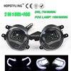 High Quality 2in1 Highlight LED DRL Daytime Running Light LED Fog Lamp For Toyota Corolla 2009