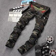 Mens Slim Biker Jeans Camouflage Motorcycle Feet Denim Pants Skinny Pleated Pencil Jeans Z1161