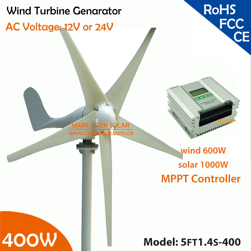 ON SALE ! 400W 12V or 24V 5 blades wind turbine generator with hybrid controller small start speed 1.4m Wheel Diameter wind kits 12v or 24vdc 5 blades 400w wind turbine generator with built in rectifier module 2m s small start wind speed windmill