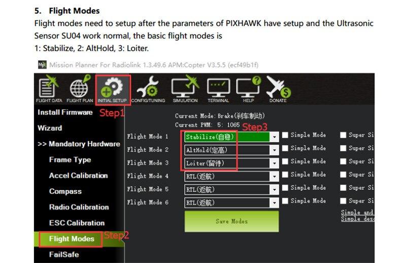 Ultrasonic Sonar Module Radiolink Transmitting Receiving Hybrid Ultrasonic  Sensor SU04 for PIXHAWK MINI PIX Flight Controller