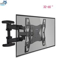 Dual Arm Articulating Tilt Swivel TV Wall Mount LED LCD Plasma 32-65 DUAL ARM FULL MOTION TILT