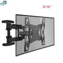 Dual Arm Articulating Tilt Swivel TV Wall Mount LED LCD Plasma 32''-65'' DUAL ARM FULL MOTION TILT LCD LED цена и фото
