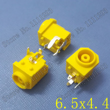 10pcs/lot DC Power Jack Socket Connector for Sony SRS X77 SRS XB3 HI Res Speakers Personal Audio System etc