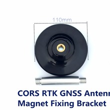 GNSS antenna magnet mounting bracket for TOPGNSS, GN-G series RTK GNSS high-precision measurement type, timing type GPS antenna.