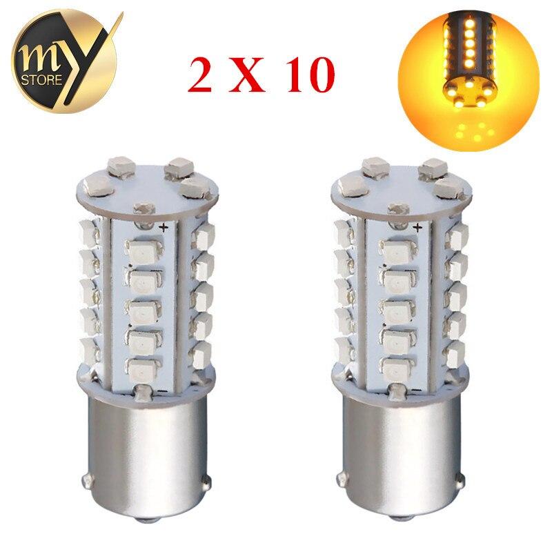 20pcs 1156 <font><b>BAU15S</b></font> 30 SMD Amber / Yellow Tail Turn Signal 30 <font><b>py21w</b></font> <font><b>led</b></font> Car Light Lamp Bulb V4 12V External Lights