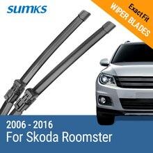 """Sumks стеклоочистителей для Skoda Roomster 2""""& 21"""" Fit кнопка 2006 2007 2008 2009 2010 2011 2012 2013"""