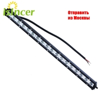 19inch 54W For Cree Chip LED Work Light Bar Lamp Driving Foglight Offroad LED Tractor Work