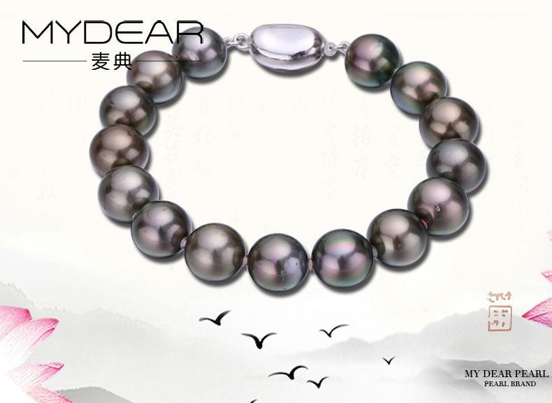 tahitian pearl bracelet jewelry 11