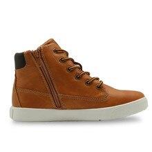Zipper Style Sneaker