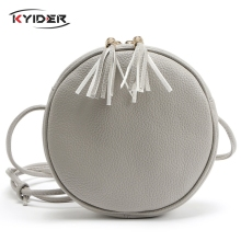 KYIDER Women Round Tassel Cross Body Bags Messenger Bag High Quality Leather Mini Female Shoulder Bag Handbags Bolsas Feminina стоимость