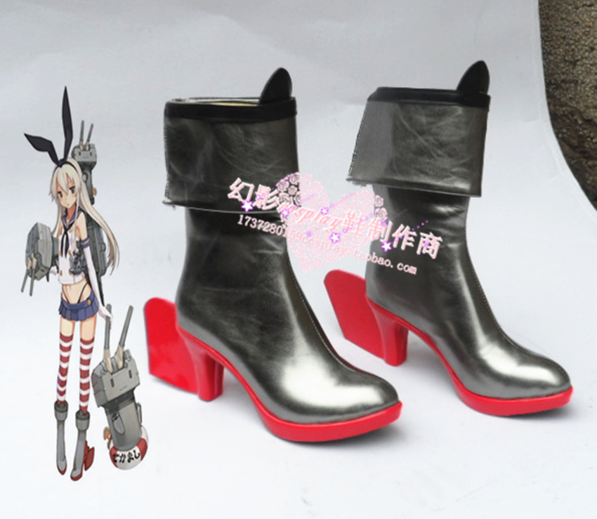 Kantai Collection Shimakaze Black Short Halloween Shoes Cosplay Boots H016