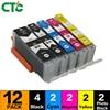 12Compitalbe For Canon PGI 570 CLI 571 XL Ink Cartridge For Canon Pixma MG5750 MG5751 MG5752