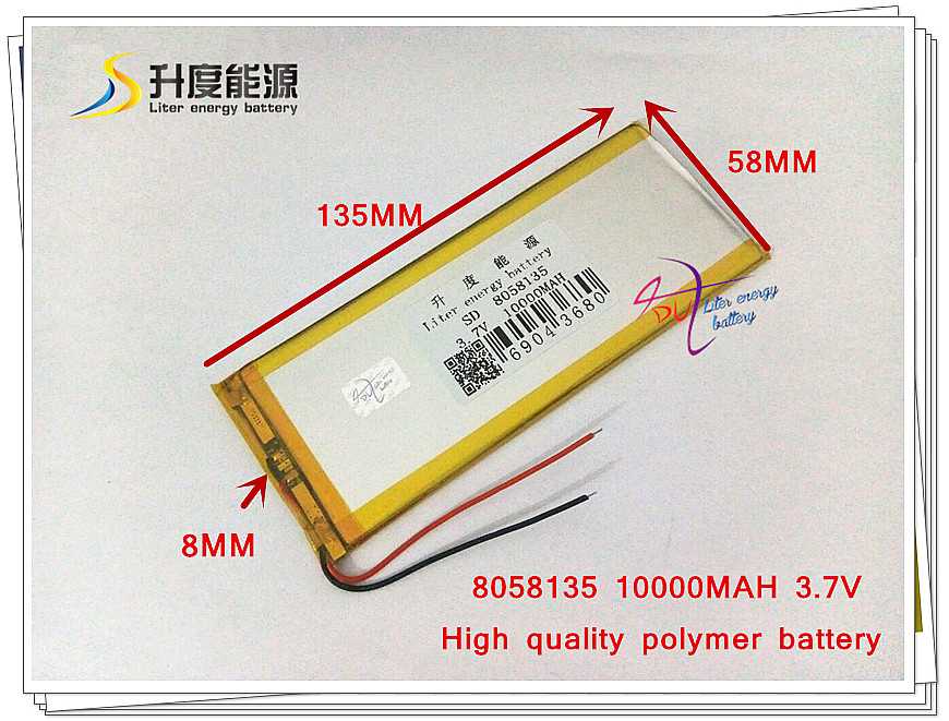 3 7v 10000mah 8058135 polymer lithium ion li ion battery for tablet pc cell phone power bank. Black Bedroom Furniture Sets. Home Design Ideas
