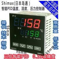 MAC50A PID Temperatur Controller Intelligente Temperatur Steuerung Meter MAC50A