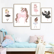 Cartoon Nordic Poster Unicorn Wall Art Canvas Painting Swan Ballet Girl Pictures For Kids Room Baby Decor Unframed