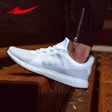 Beita Running Shoes Men Fly Fabric Breathable Air Mesh Lightweight Sneakers Jogging Shoes Lace-up Sport Athletic Shoes
