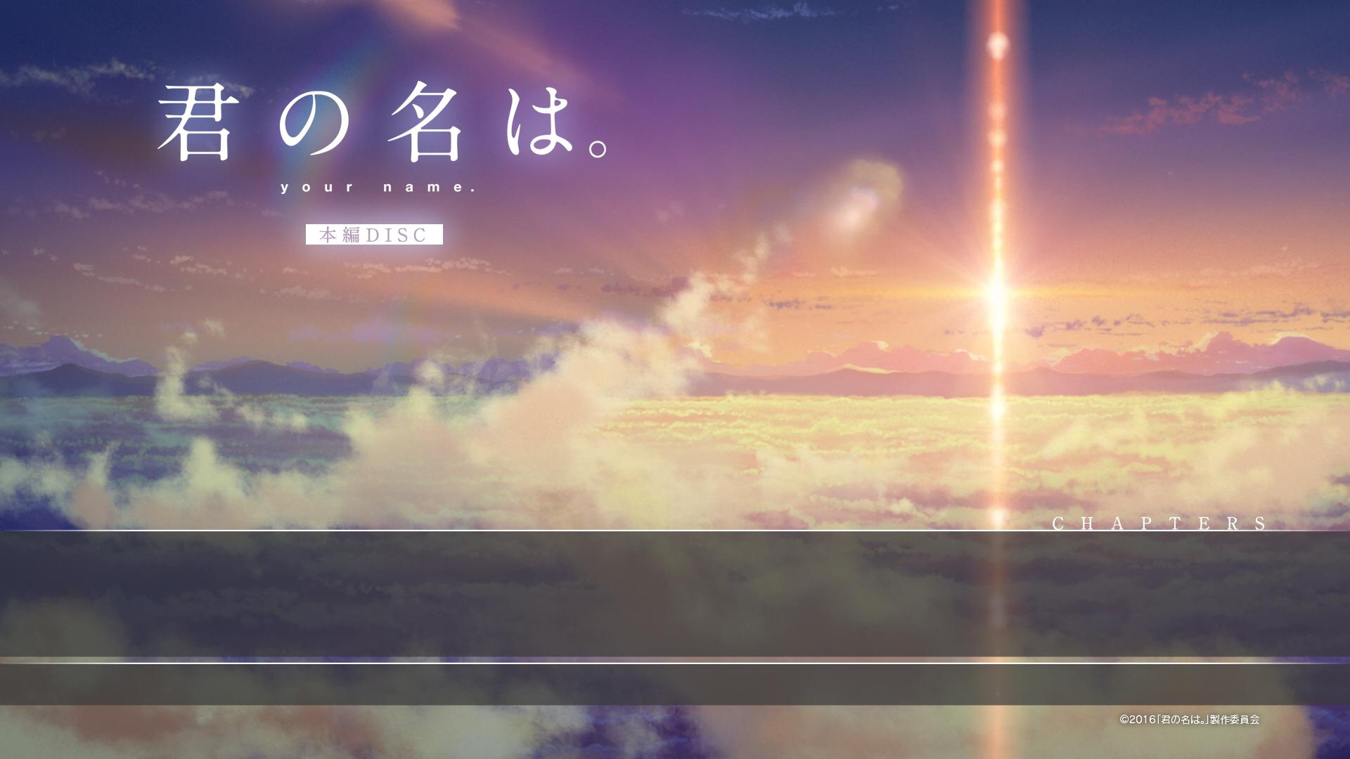 《你的名字》君の名は 特典 1080P BDRip H.265_10bit 日语+粤语+副音轨【3.95G】