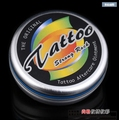 Tattoo Skin Recovery Cream Tattoo Aftercare Ornaments For Tattoo Aftercare Recovery 15g / pcs