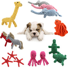 Dog Rope Toys Animal Design Double Knot Cotton Durable Chew Training Teething for Small to Medium Puppy