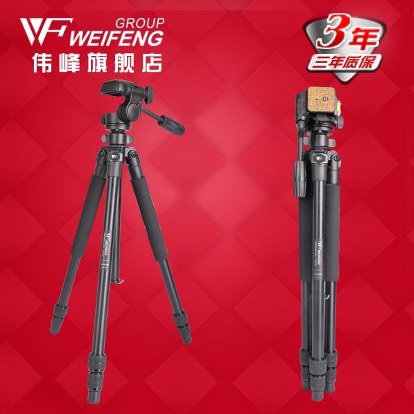 DHL GOPRO Weifeng wf-6820e aluminum alloy tripod wf6820e slr camera tripod portable tripod set Travel Tripod wholesale