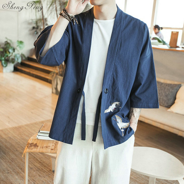 Kimono cardigan men Japanese obi male yukata mens haori Japanese samurai clothing traditional Japanese clothing Q749