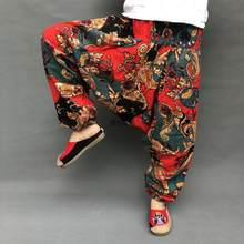 Linen Fluid Big Crotch Floral trousers Boho Casual Low Drop Crotch Bloomers pants Elastic Waist Indian Nepal Baggy Harem Pants(China)