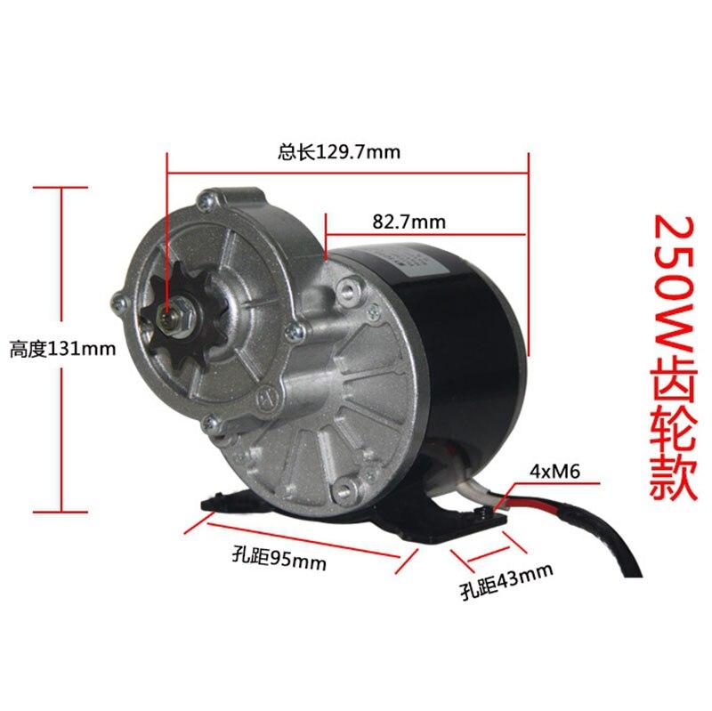 12V 24V 250W szczotkowany magnes trwały DC motoreduktor MY1016Z elektryczny rower trójkołowy Ebike pas silnika duży moment obrotowy